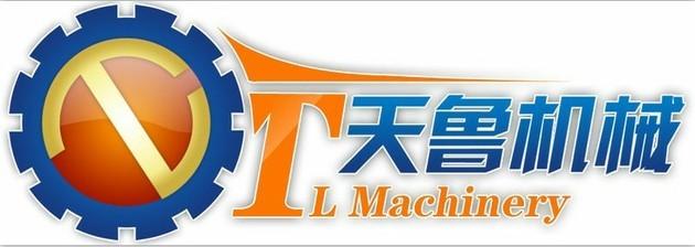 濟南天魯機械設備有限公司