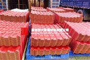 树脂瓦-惠州ASA合成树脂瓦防腐瓦装饰瓦安装颜色规格价格