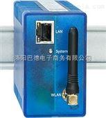 55611德国WT传感器继电器切换230V