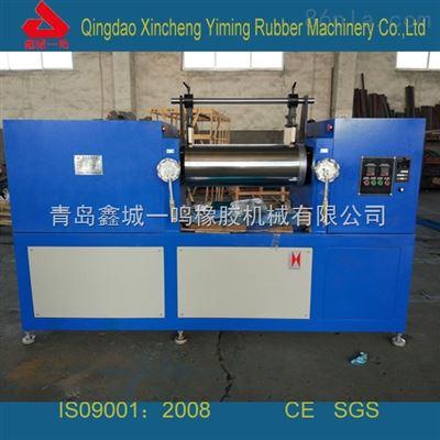 供应鑫城XK-250水冷电热两用10寸开炼机
