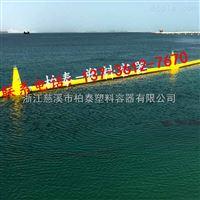 FT700*800佳木斯河道构造组合式塑料浮筒