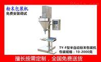 广东粉末包装机怎么调重量