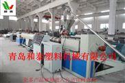 青岛和泰供应PVC塑料管材设备生产线 拉管机