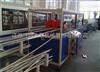 PP波紋管擠出生產設備