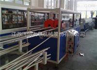 PP波纹管挤出生产设备