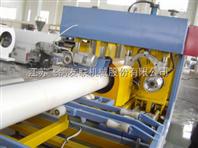 SGK全自动塑料管材扩口机