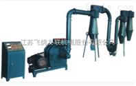 400PVC塑料磨粉机