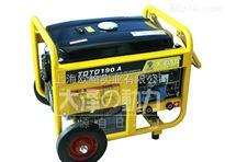 TOTO190A190a汽油发电机电焊机