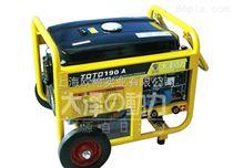 190a汽油发电机电焊机