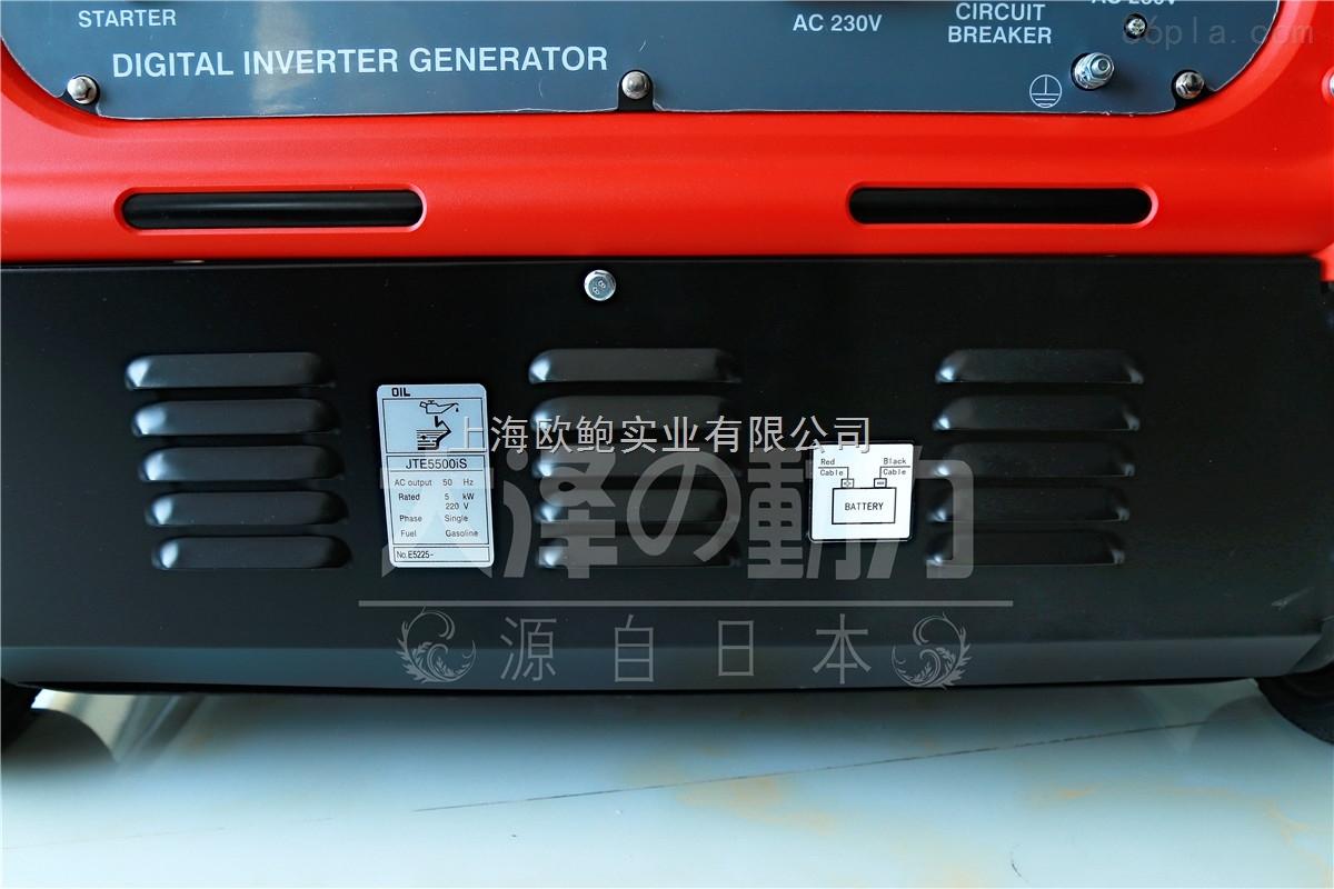8kw数码变频发电机