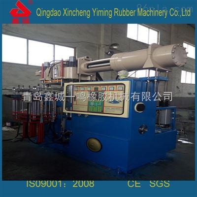 供应鑫城300吨高精度射出量橡胶注射成型机