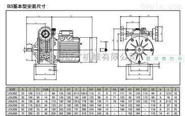 电路 电路图 电子 工程图 平面图 原理图 365_230
