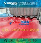 新型塑料瓦生产线价格