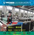 PVC塑料瓦機器哪里買 找張家港艾斯曼機械