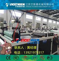 PVC塑料瓦机◆器哪里买 找张家港艾斯曼机械�z