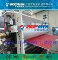 新型PVC塑料瓦機器廠家