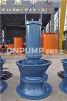 QZ排涝轴流泵生产厂家