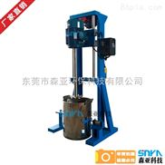 550型300L多功能强力胶水搅拌机厂家订做