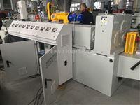 pvc管材擠出機生產線