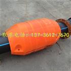 济宁疏浚浮筒超高分子量管线浮子