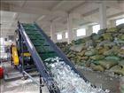 广东医疗垃圾处理设备 回收瓶破碎清洗线