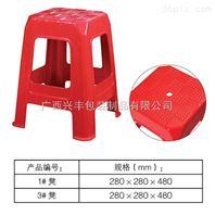 塑料凳子透气排骨凳加厚餐桌凳防滑凳