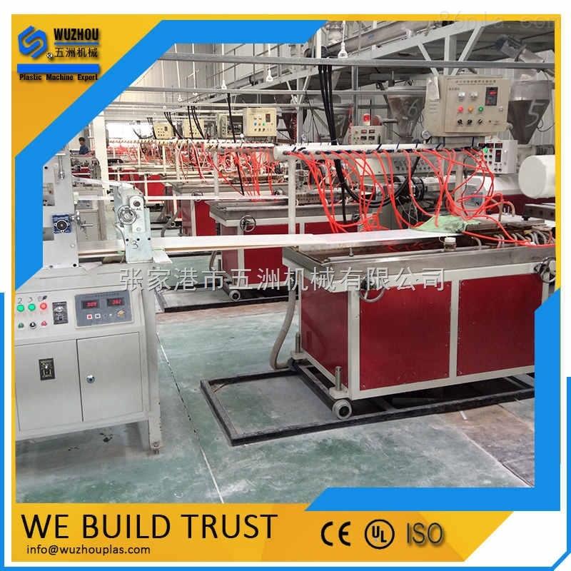 塑料扣板生产线 PVC吊顶扣板机器设备