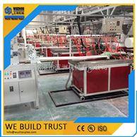 PVC扣板設備 塑料扣板生產線 扣板機器