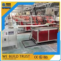 PVC扣板生产线设备厂家