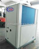 湛江15匹风冷箱型冷水机价格