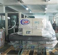 工业水冷开放式冷水机