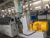 PE,PP碳素螺旋管擠出機生產線