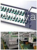 集中供料系統供應商