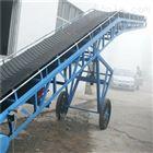 生产 环保封闭输送机 大型装车输送机供应商 y0