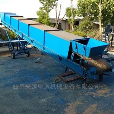 紙制品輸送皮帶輸送機 塑料制品皮帶機廠家曹