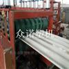 PVC塑料型材生产线