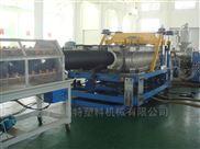 SJ-90-PVC/PE单双壁波纹管生产设备