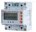 预付费电能计量表DTSY1352-NK