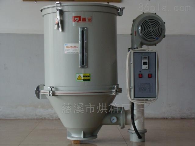 直接式塑料干燥机