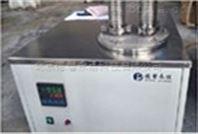 小型超低温制冷设备冷阱可按需求定制