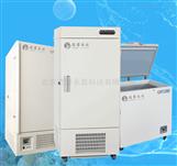 永佳DW-40-L396生物样本储存冰箱