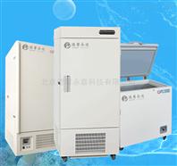 永佳DW-40-L396生物樣本儲存冰箱