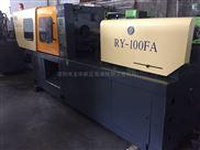 出售二手注塑机瑞安RY-100FA注塑机便宜转让