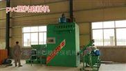 pvc塑料磨粉机创新改革进军绿色机械