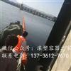FT60*100东台塑料拦污浮筒漂浮物拦漂排