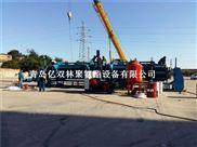 亿双林ppr保温管设备