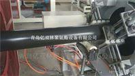 亿双林聚乙烯防腐环氧喷涂设备