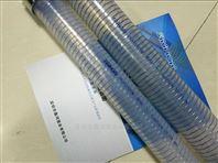 耐高温透明钢丝软管用途,食品级硅胶管
