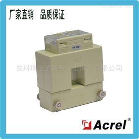 安科瑞AKH-0.66K-30*20開口式互感器