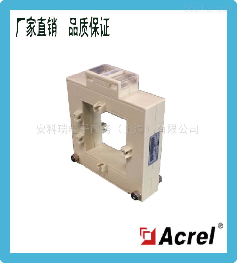 安科瑞AKH-0.66K-80*80开口式互感器